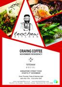 Teochew Kitchen at Tottenham Social - THU/FRI/SAT in November