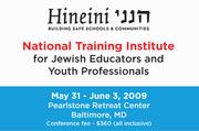 APPLICATION DEADLINE! Keshet's Training Institute for Jewish Educators