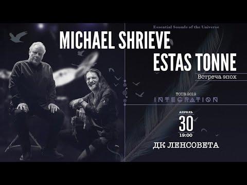 Estas Tonne & Michael Shrieve | Live in Saint-Petersburg | 2019 April 30