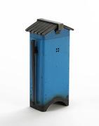 Blue Box Series Beacon