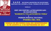 XXIV ENCUENTRO LATINOAMERICANO DE ESCRITORES Y PRIMER FESTIVAL NACIONAL POESÍA DEL SOL.