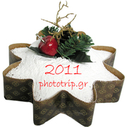 """Κοπή Βασιλόπιτας 2011 του """"ΦΩΤΟΓΡΑΦΙΚΟΥ ΤΑΞΙΔΙΟΥ"""""""