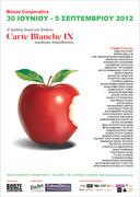 9η Διεθνής Εικαστική Έκθεση Carte Blanche IX- Ομόλογα Παραδείσου