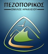 Μονοπάτια της Κρήτης