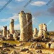 Побитите камъни - за лoго 2