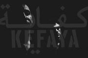 Indigo Live: Kefaya – Radio International
