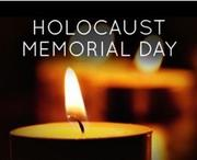 Holocaust Memorial Day 2016 - Don't Stand By