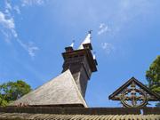 Iglesia Ortodoxa rumana