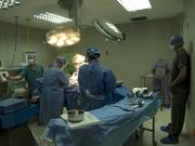 Sala de parto II