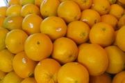 Mil naranjas