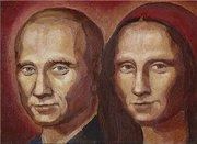 Posav parody Putin and Mona