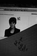 8-Autografo de Justin
