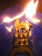una llama eterna