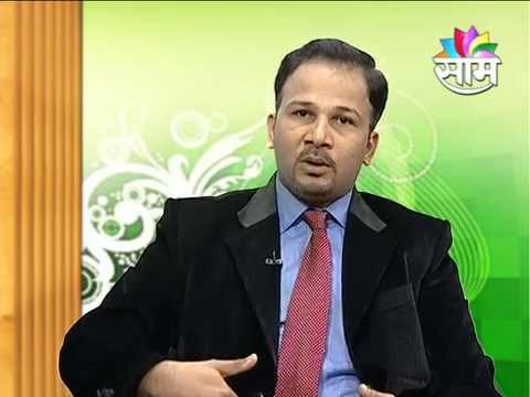 SAAM Marathi TV : Dr. Shailendra Patil's Live Interview on Joint Pains - Part II