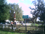 McRorie Community Garden…