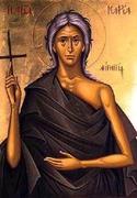 Santa Maria egípcia
