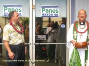Panos Campaign HQ Grand Opening