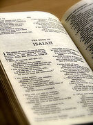 200px-Full_Book_of_Isaiah_2006-06-06[1]