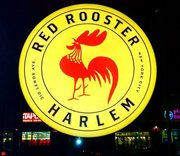 RED ROOSTER  ~  2012  ~
