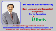 Artificial Sphincter Surgery by Dr. Mohan Keshavamurthy World's Top Renown Urologist in Bangalore