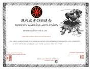 Shihan Kevin Periera Membership C