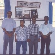 All Aikido  Federation Mauritius