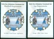 Yamabushi Jujutsu Ryu DVDs with Shihan Rene Ibarra and Hanshi Ibarra