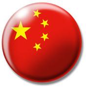 CHINA !!!!