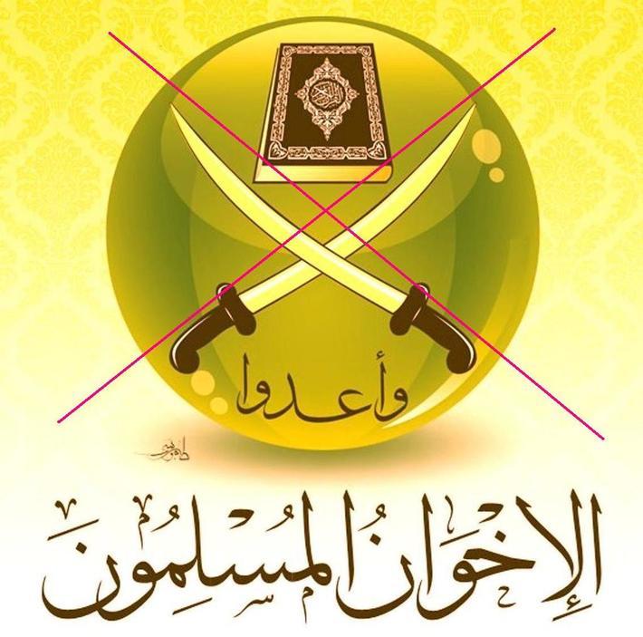 MUSLIM BROTHERHOOD~ OUT UNDER US LAW !!!!