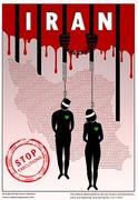 NO__Executions_!!!!!!