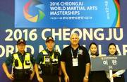 2016 Cheongju World Martial Arts Masterships Organizing Committee.