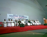 Earanakulam programme...
