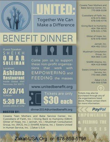 United Benefit Dinner