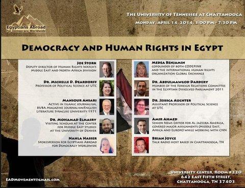 Democracy For Egypt