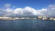 Pearl Harbor 2017