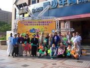 CIFEJ General Assembly, Taiwan, Sep.2009