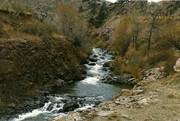 Winter Creek - Near Estes Park Colorado - By Roxanne Skidmore