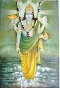Dhanwanthari Majestätisch