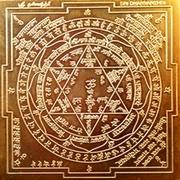 Dhanvantari Yantra - klar und lesbar