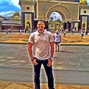 Afuera del palacio