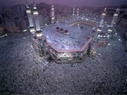 The Kaaba and Holy Mosque in Mekka