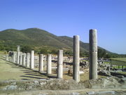 ANCIENT CITY,,,MESSHNH,,,,=,,ITHOMHI,,,,2500 B.C.