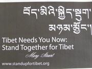 Tibet Needs You Now - Mary Stuart