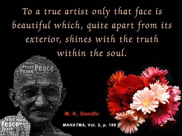 CELEBRATING 143RD BIRTH ANNIVERSARY OF MAHATMA GANDHI AND INTERNATIONAL NON-VIOLENCE DAY