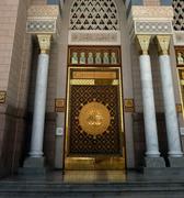 Raula Sharief Door