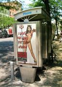 MM billboard
