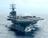 USS Ronald Reagan (CVN 7…