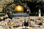 Imagine Peace Israel