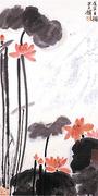 Nichiren Daishonin's Buddhism