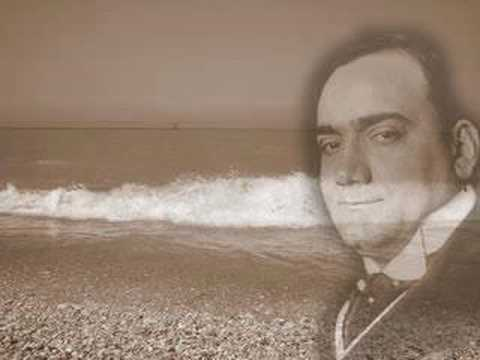Viene Sul Mar, Enrico Caruso.